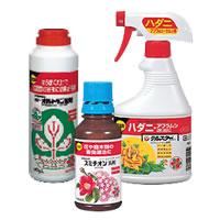 スミチオン乳剤・オルトラン粒剤・テルスタースプレー